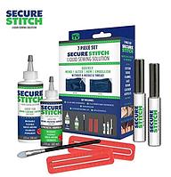 Универсальный набор клеев для тканей / SECURE STITCH /