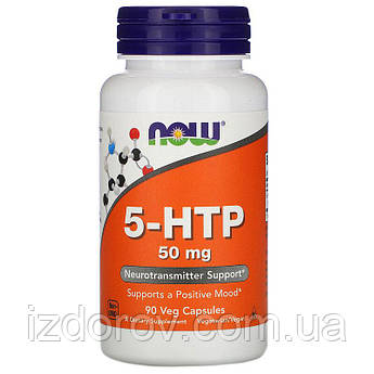 Now Foods, 5-HTP 50 мг, 5-гідроксітріптофан, 5‑hydroxytryptophan, 90 рослинних капсул