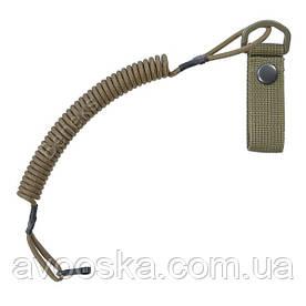 Шнур страховочный для пистолета. Паракорд. Койот. Длина 35-100 см