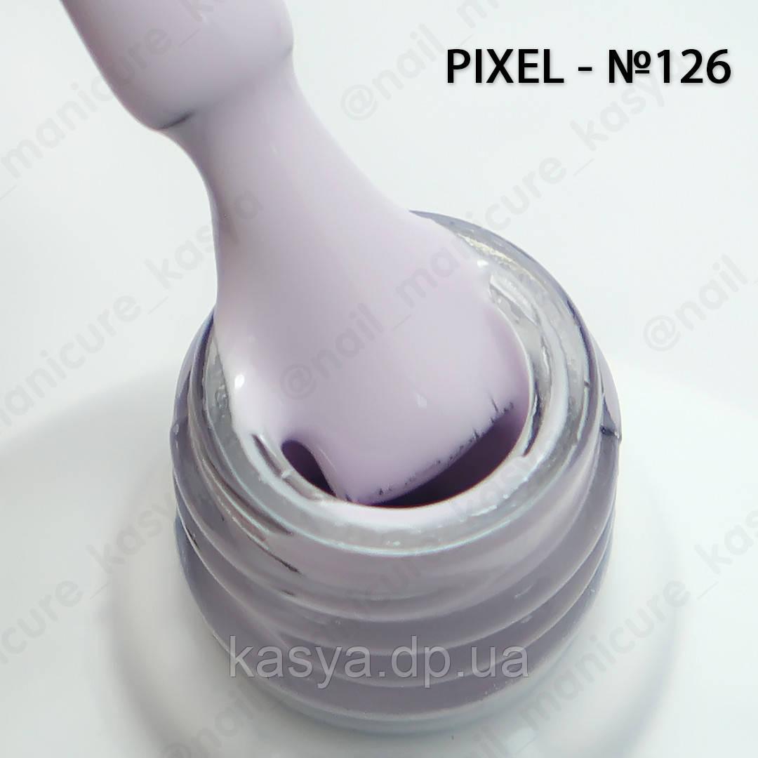 Гель лак Pixel №126, 8 мл