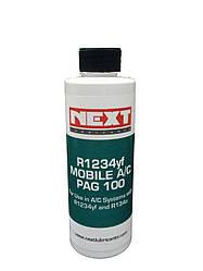 Синтетическое полиалкилгликольное фреоновое масло NEXT PAG100 для а/к R1234yf, г. Ассен, Нидерланды