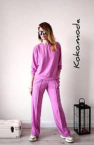 Барбара женский спортивный оверсайз костюм брюки клеш лиловый