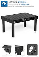 Зварювальний стіл System 22 Siegmund 1500х1000 c плазмовим азотування, фото 1