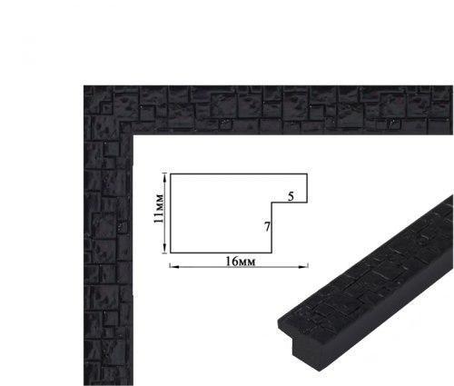 Багетна рамка (чорний граніт 4 см) 40х50