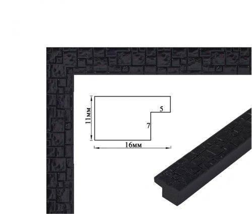 Багетна рамка (чорний граніт 4 см) 40х50, фото 2