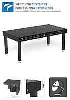 Зварювальний стіл System 22 Siegmund 2000х1000 c плазмовим азотування, фото 1