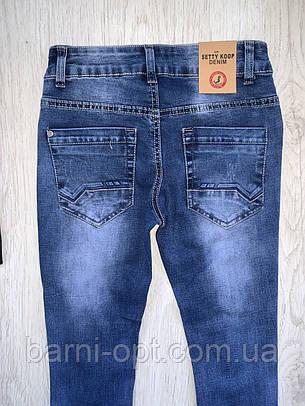 Джинсовые брюки  для мальчика, Setty Koop , 4-12 рр., фото 2