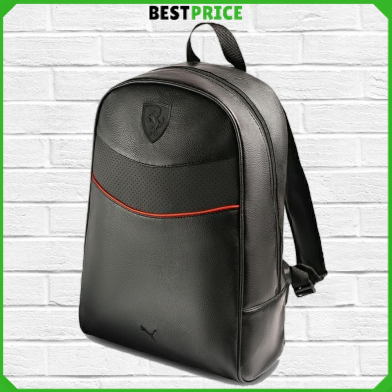 Стильний повсякденний рюкзак міський Puma Ferrari, пума. Чорний