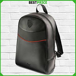 Черный кожаный городской рюкзак Puma Ferrari, пума. Эко кожа, ТОП качество. Мужской / Женский. Реплика