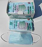 Захисні маски розфасовка 10штук,упаковка50 спанбонд/мельтблаун/спанбонд(СМС) тришарові,з носиком/фіксатором, фото 2