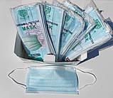 Захисні маски розфасовка 10штук,упаковка50 спанбонд/мельтблаун/спанбонд(СМС) тришарові,з носиком/фіксатором, фото 3
