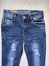 Джинсовые брюки  для мальчика, Setty Koop , 4-12 рр., фото 3