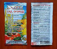 "Реаком Сад, огород (универсальный), 25мл ""Реаком"""