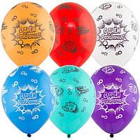 """Воздушный шар """"С днем рождения. Комиксы"""""""