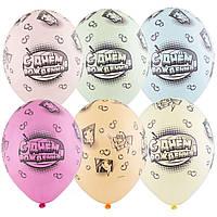 """Воздушный шар """"С днем рождения. Аниме"""""""