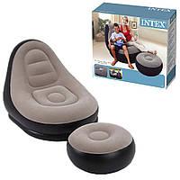 Надувной диван с пуфиком Air Sofa - 99х130х76см Intex / Надувное кресло с пуфиком
