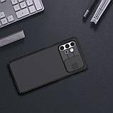 Захисний чохол Nillkin для Samsung Galaxy A32 5G (CamShield Case) з захистом камери, фото 6