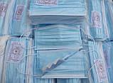ОРИГІНАЛЬНІ медичні маски тришарові з фільтром мельтблаун, фіксатором Китай/Україна, фото 4