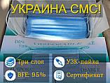 ОРИГІНАЛЬНІ медичні маски тришарові з фільтром мельтблаун, фіксатором Китай/Україна, фото 9