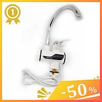 Мгновенный проточный водонагреватель на кухню электрический, напорный проточный кухонный смеситель нагреватель