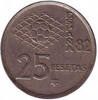 Чемпионат мира по футболу 1982. Монета 25 песет. 1980 год, Испания. (Г)