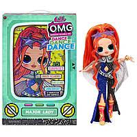 Кукла ЛОЛ ОМГ Дэнс-Леди Крутышка LOL Surprise OMG Dance Dance Dance Major Lady