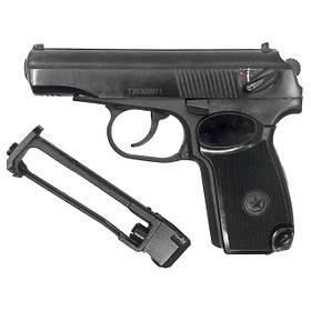 Пістолети пневматичні