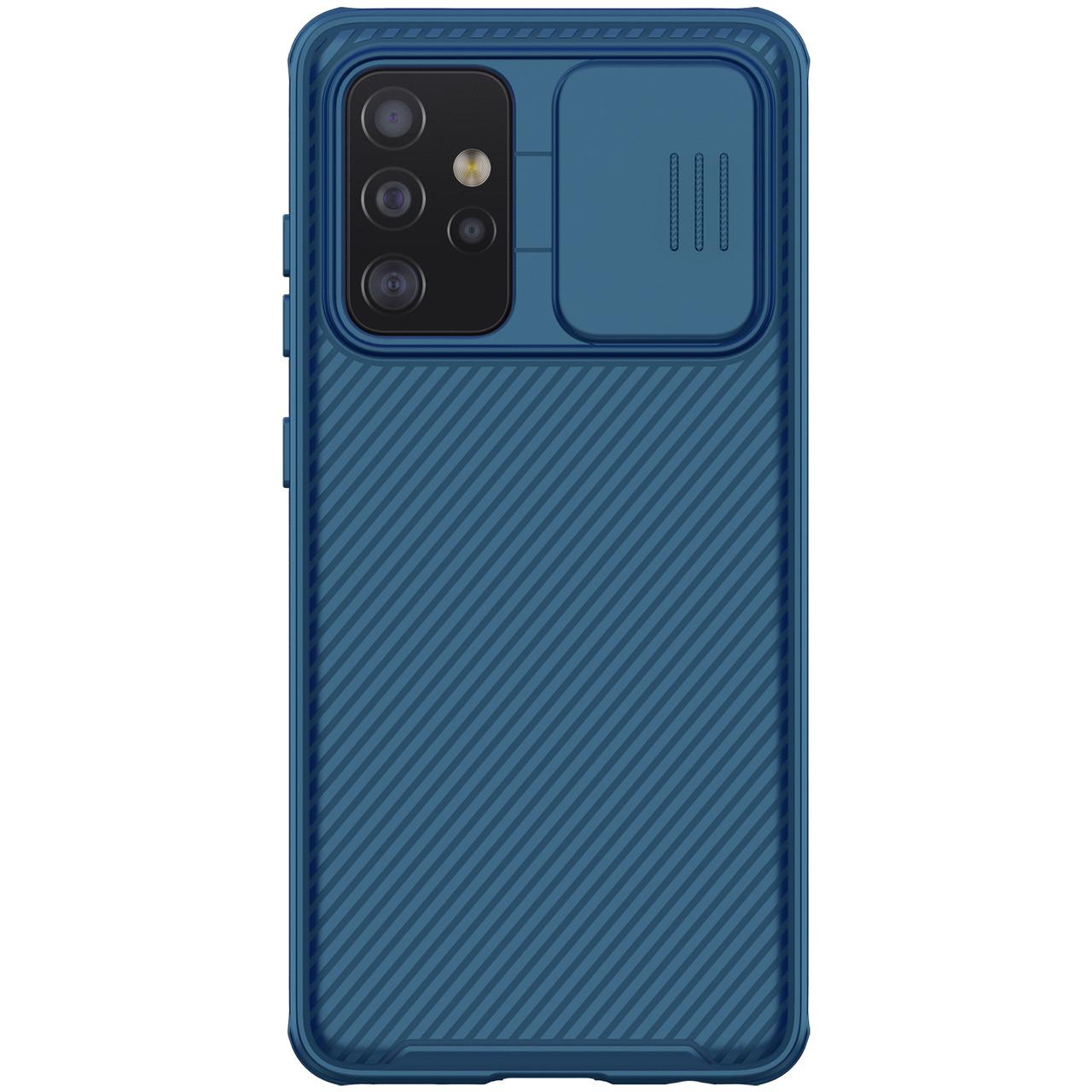Защитный чехол Nillkin для Samsung Galaxy A52 4G/5G (CamShield Pro Case) Blue с защитой камеры