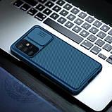 Защитный чехол Nillkin для Samsung Galaxy A52 4G/5G (CamShield Pro Case) Blue с защитой камеры, фото 6