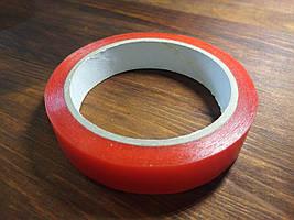 Двосторонній скотч акриловий, товщина 0.2 мм, ширина 20 мм, довжина 10м