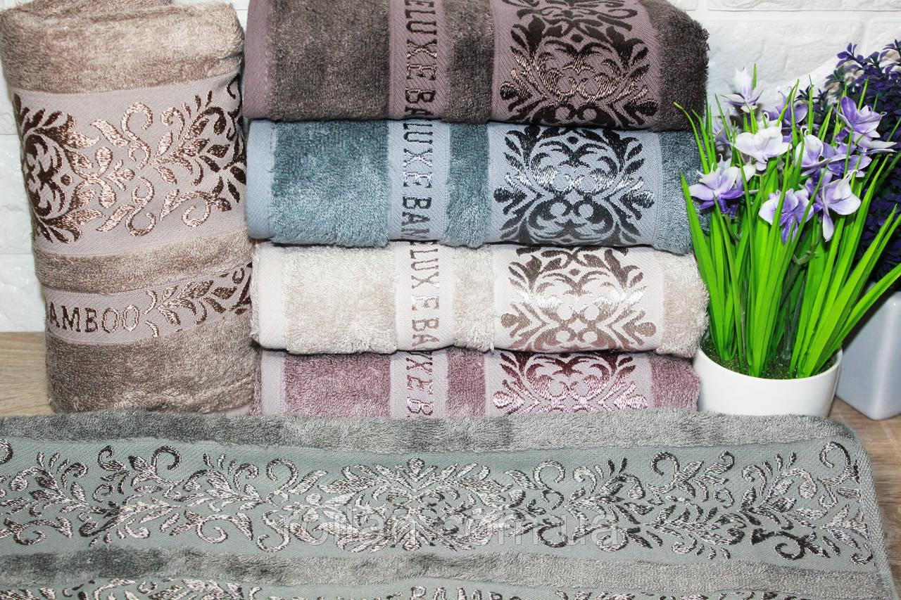 Лицевые бамбуковые полотенца Cestepe EKOL