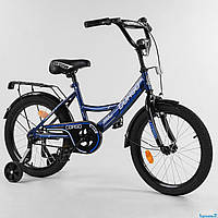 Велосипед двухколесный детский Corso CL 18 дюймов (5-7 лет)
