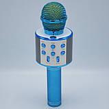 Беспроводной микрофон для караоке Wester WS-858 с динамиком и Bluetooth, фото 3