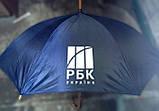 Зонты с логотипом Киев, Львов, Винница, Чернигов, Луцк, Запорожье, фото 5
