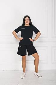 Летний костюм шорты футболка Большие размеры Черный