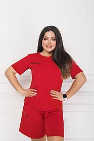 Летний костюм шорты футболка Большие размеры Красный