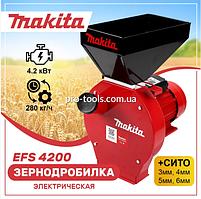 ЗЕРНОДРОБИЛКА MAKITA EFS 4200 (4.2 КВТ, 280 КГ/Ч)
