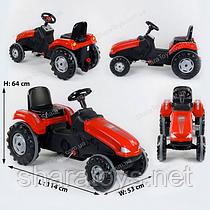Трактор педальный красный регулируемое сидение