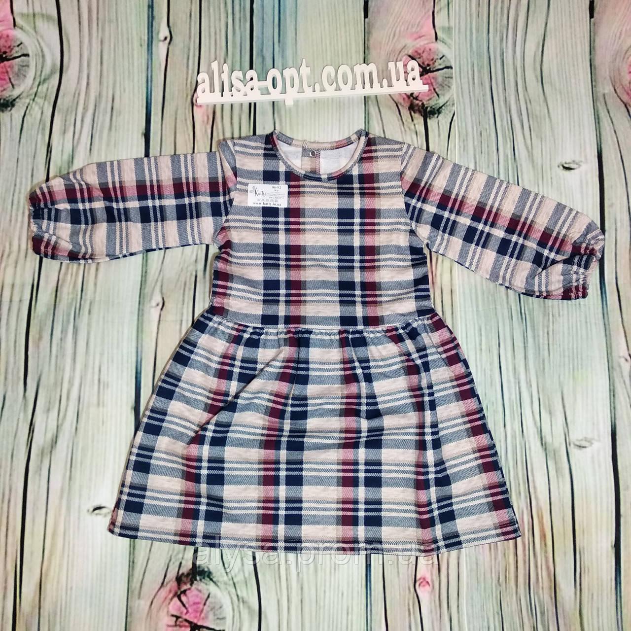 Детское платье Луиза двухнитка