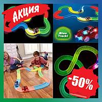 Гибкий трек с машинкой Гибкая светящаяся гоночная трасса Magic Tracks 220 деталей Детская дорога игрушечная