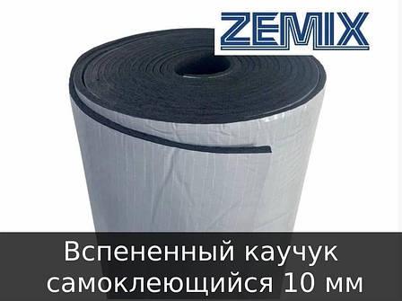 Вспененный каучук самоклеющийся 10 мм (синтетический), фото 2