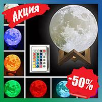 Детский настольный Ночник 3D Moon Light Lamp на пульте управления Луна Лампа Светильник 15 см с аккумулятором