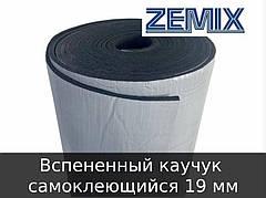 Вспененный каучук самоклеющийся 19 мм (синтетический)