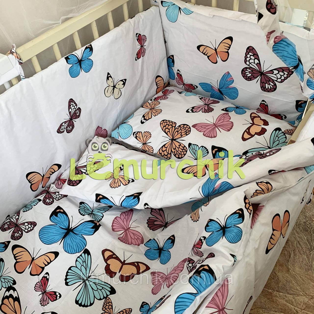 """Постільний набір в дитячу ліжечко (8 предметів) Premium """"Метелик"""""""
