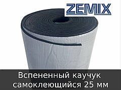 Вспененный каучук самоклеющийся 25 мм (синтетический)