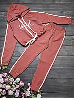 """Спортивный костюм подростковый для девочки """"Travel"""" 128-152 см Пудра"""