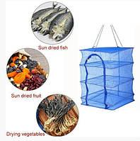 Сетка сушилка для рыбы (грибов, сухофруктов) (40х40х60)