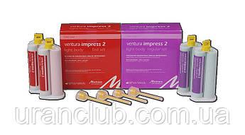 Ventura Impress 2 Light Body – коррегирующая масса 2х50 мл