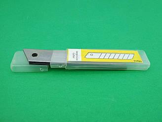 Лезо змінне для канцелярського ножа (ширина 18мм 10шт) (1 пач.)