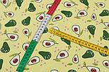 """Лоскут поплина  """"Авокадо"""" на салатовом фоне (№3306), размер 41*120 см, фото 4"""